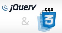 Image Transit : gérer ses animations CSS3 avec jQuery